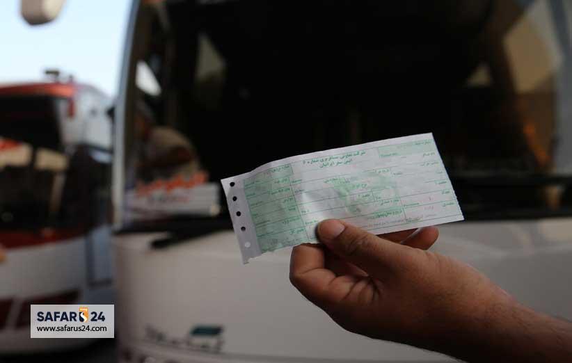 بلیط ارزان اتوبوس مشهد