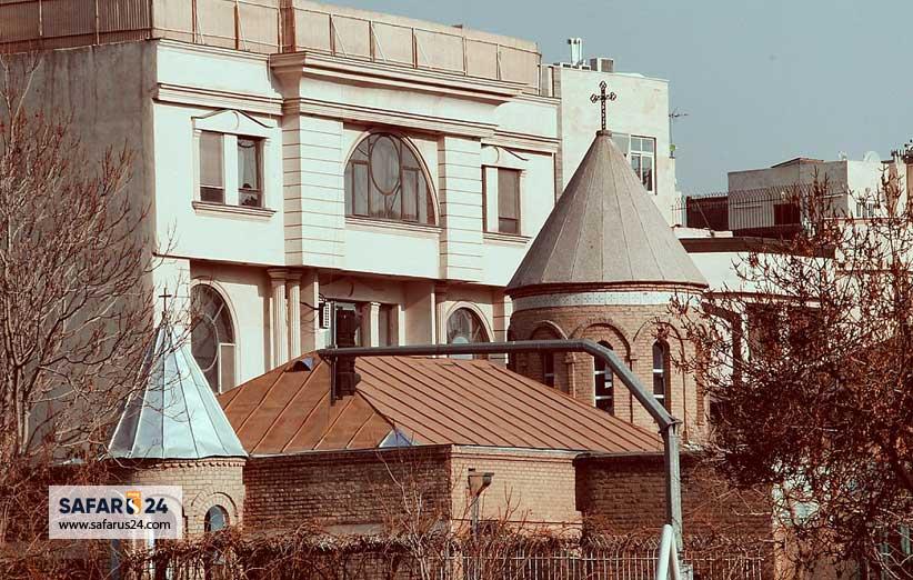 کلیسا مسروپ قدس مشهد