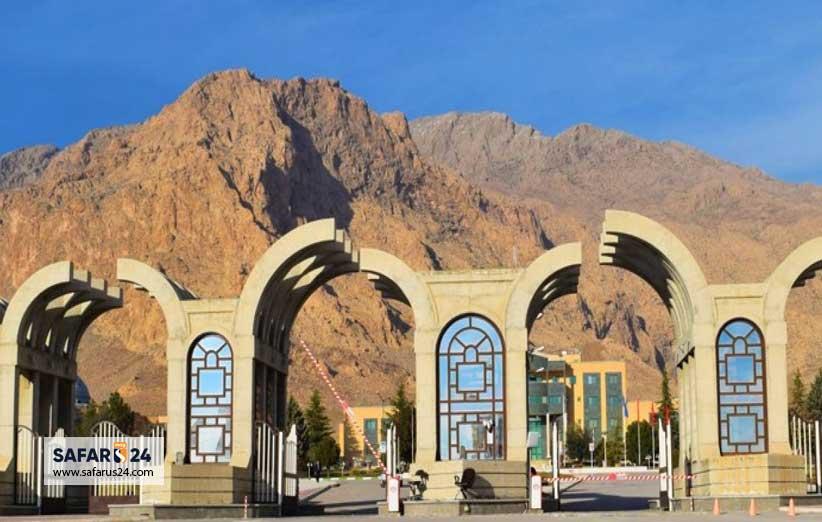 دانشگاه رازی کرمانشاه