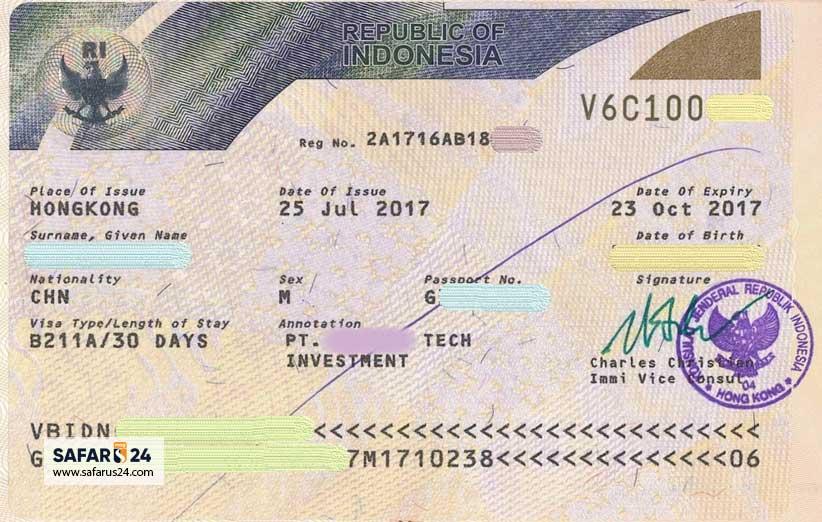 هر آنچه که باید درباره ویزا اندونزی و مهاجرت به اندونزی بدانید