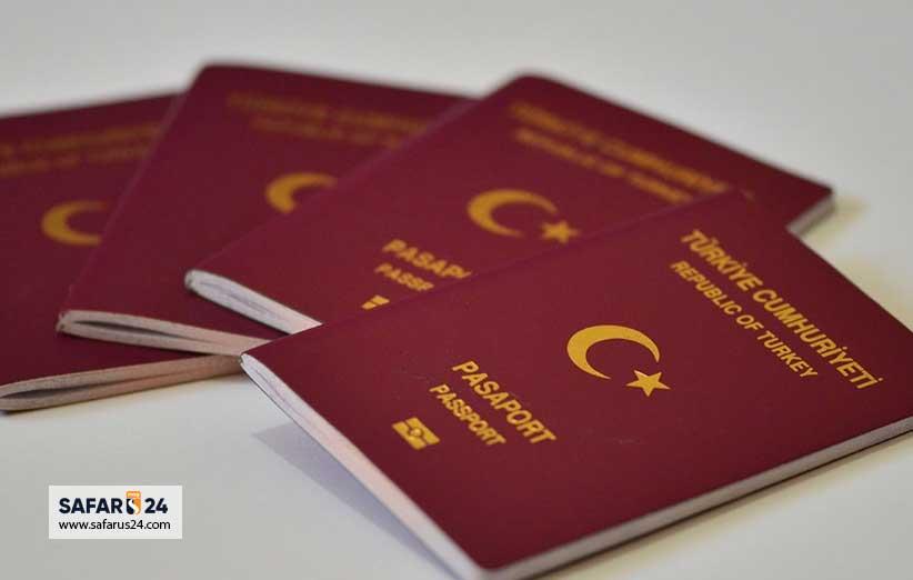 اقامت و خرید بلیط ترکیه