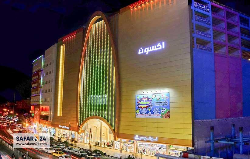 مراکز خرید مشهد قیمت مناسب