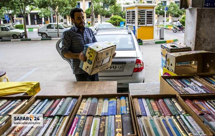 مراکز خرید مشهد اختصاصی