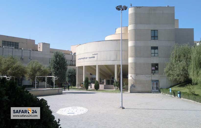 دانشگاه های کرج