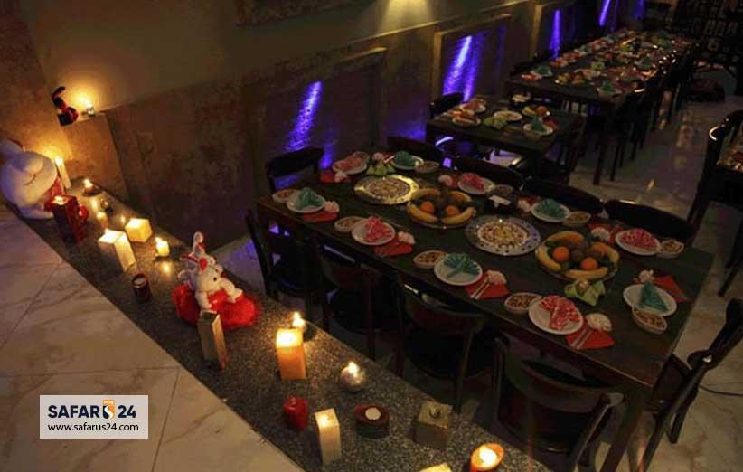 رستوران نسیم لبنان مشهد