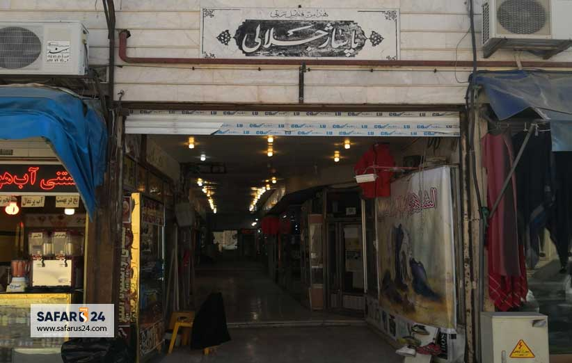 تاریخچه بازار عباسقلی خان مشهد