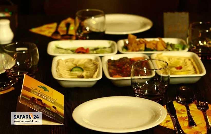 منوی رستوران نسیم لبنان