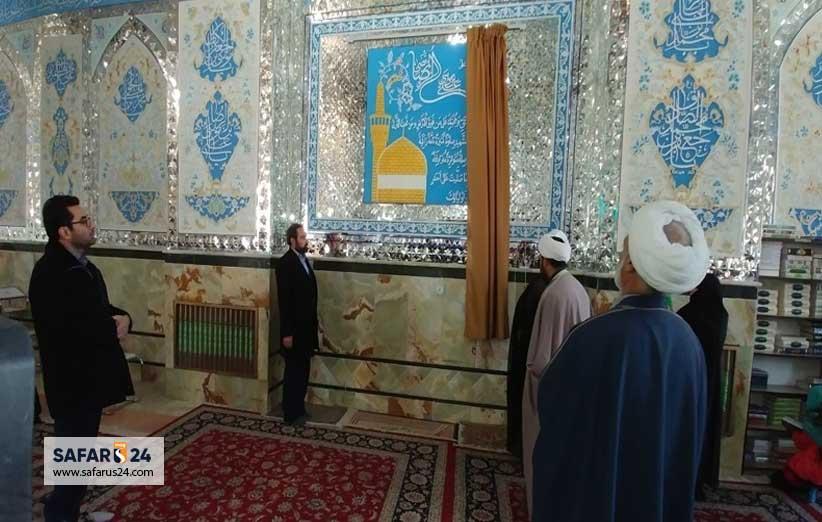 عکس از آرامگاه خواجه مراد