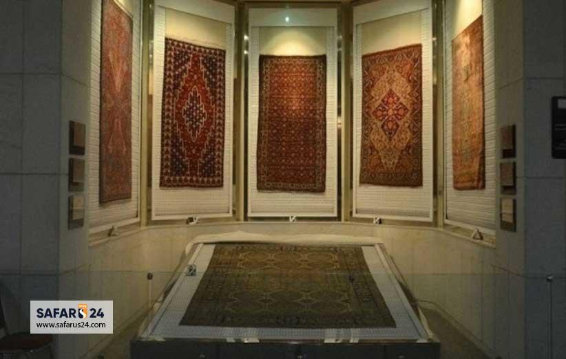 موزه فرش آستان قدس رضوی