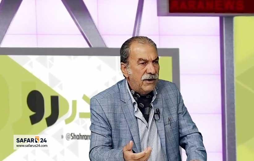 صاحب باغ وحش وکیل آباد مشهد