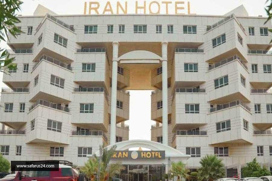 تور کیش از شیراز هتل ایران