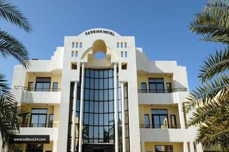 تور کیش از مشهد هتل پارسیان