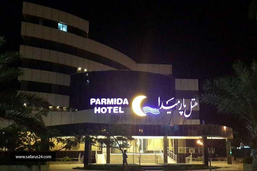 تور کیش از مشهد هتل پارمیدا