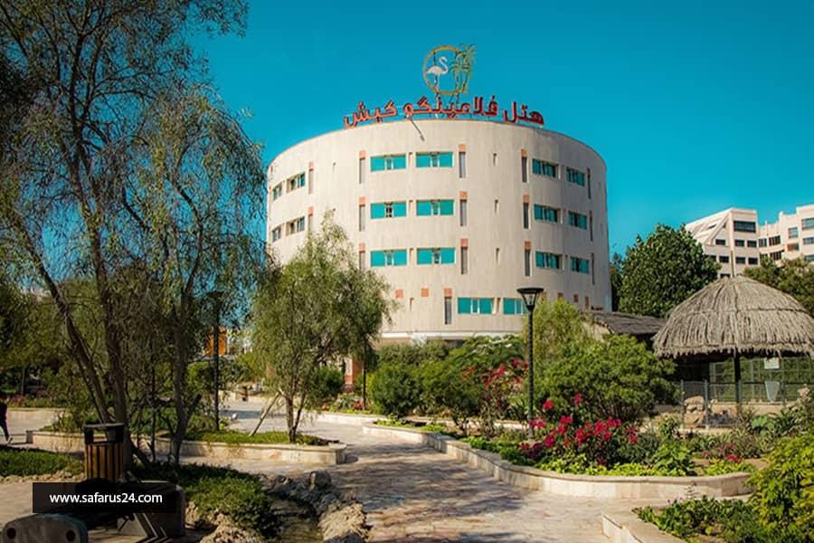 تور کیش از اصفهان هتل فلامینگو