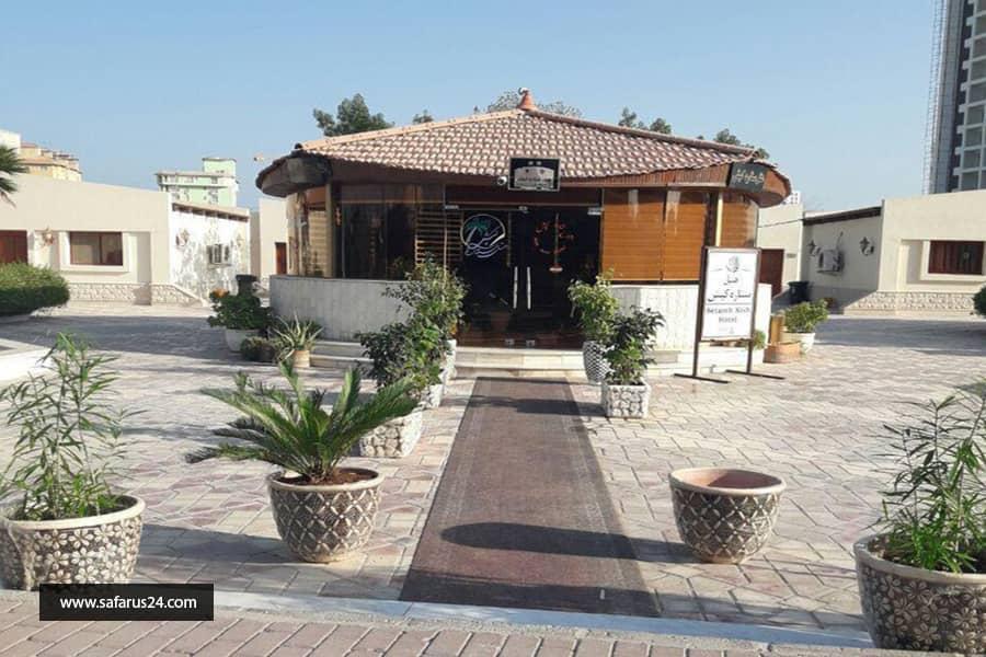 تور کیش از شیراز هتل ستاره