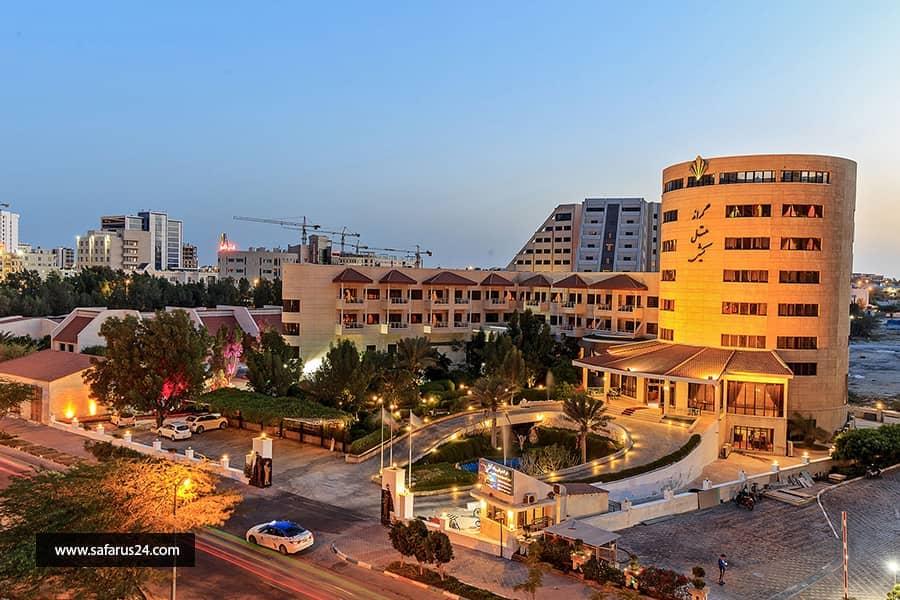 تور کیش از اصفهان هتل گراند