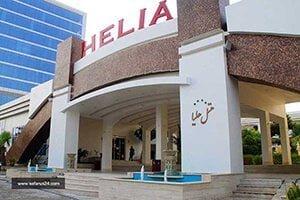 نمای هتل هلیا کیش