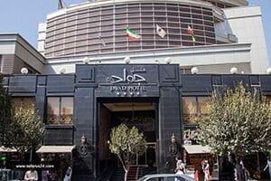 نمای هتل جواد مشهد