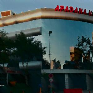نما هتل آپادانا مشهد