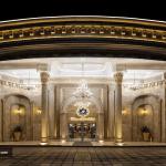 نما هتل بین المللی قصر مشهد