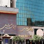 نما هتل ایران مشهد