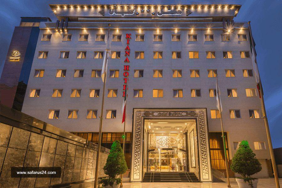 نمای هتل کیانا مشهد
