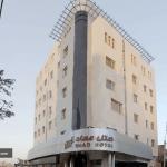 نما هتل عماد مشهد