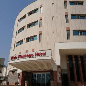 نمای هتل فلامینگو کیش