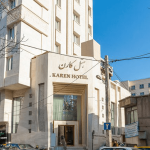 نما هتل کارن مشهد