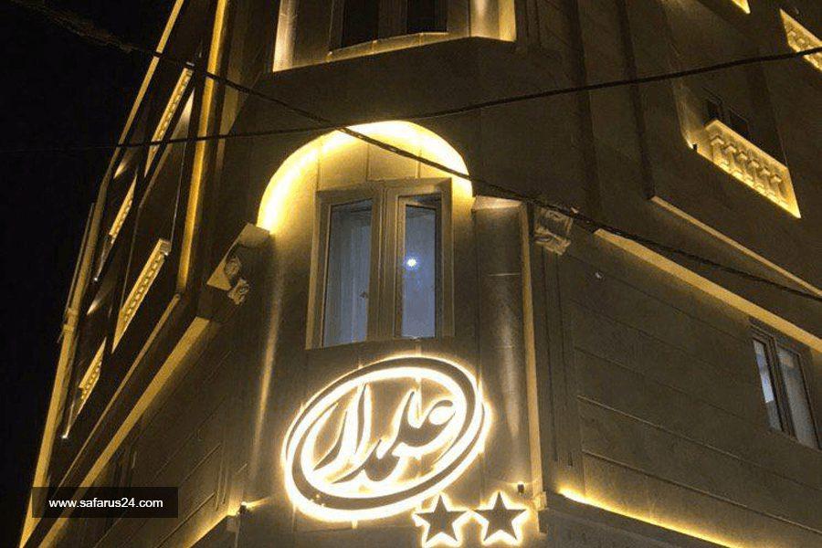 نما هتل علمدار مشهد