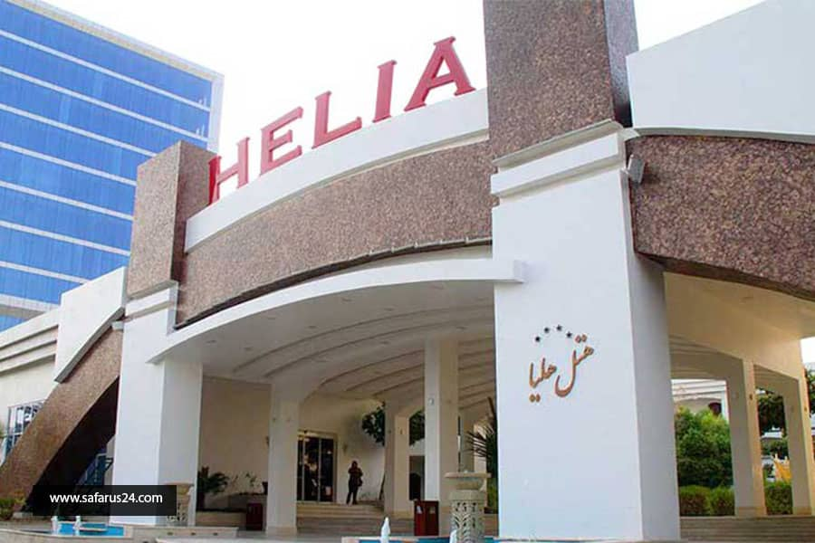 تور کیش از ساری هتل هلیا