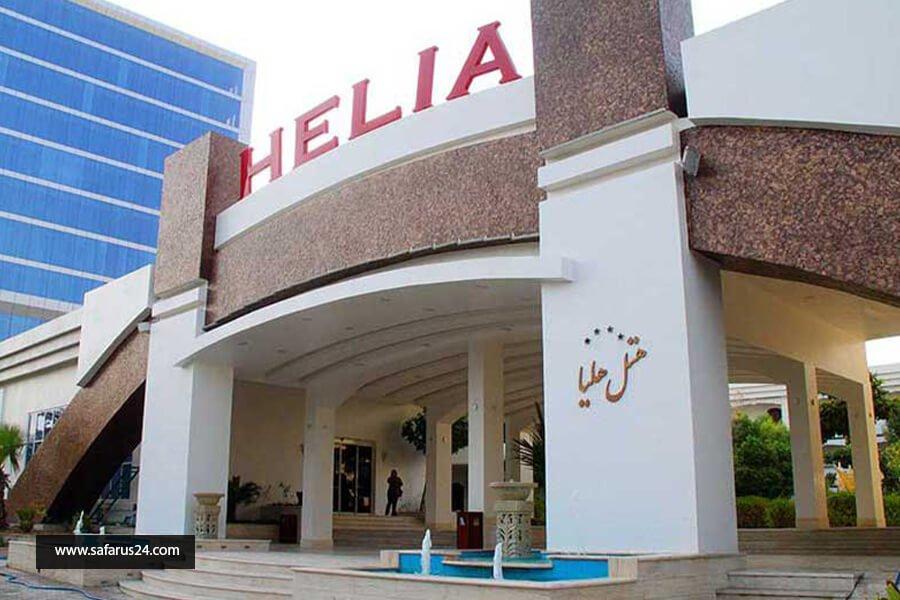 تور کیش از تبریز هتل هلیا