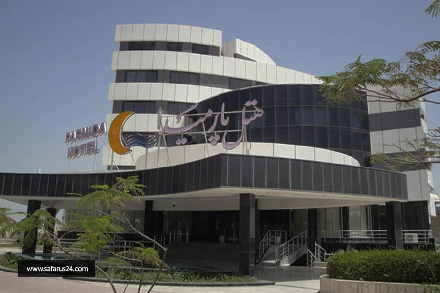 تور کیش از تهران هتل پارمیدا