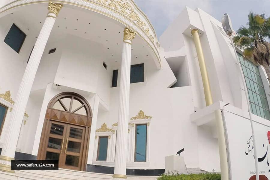 تور کیش از تهران هتل رویان قائم