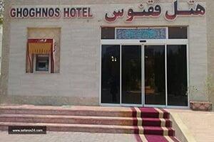 ورودی هتل ققنوس کیش