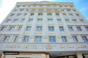 نمای هتل سارینا مشهد