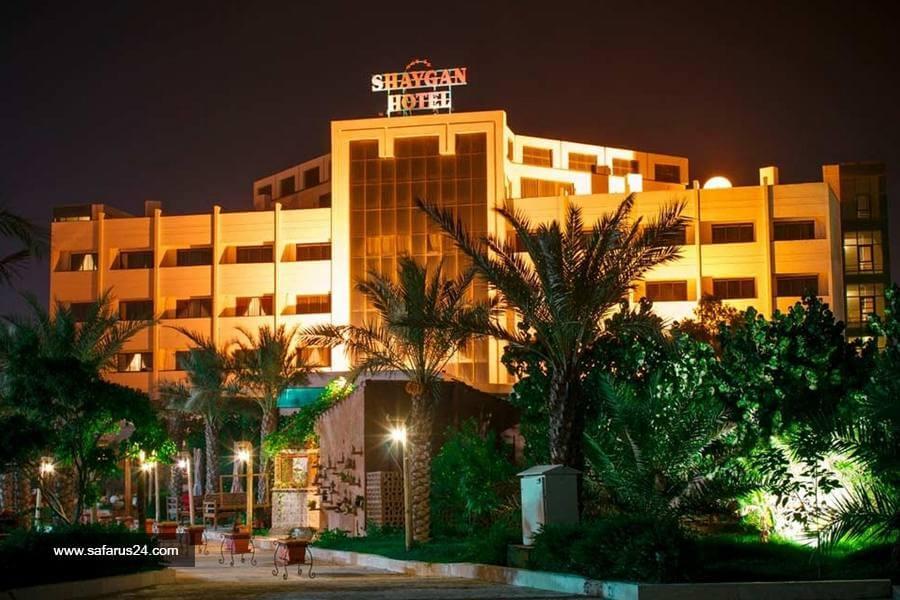 نما هتل شایگان کیش