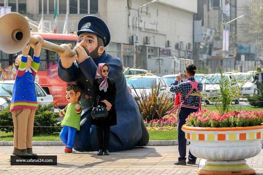 تور هوایی نوروز مشهد