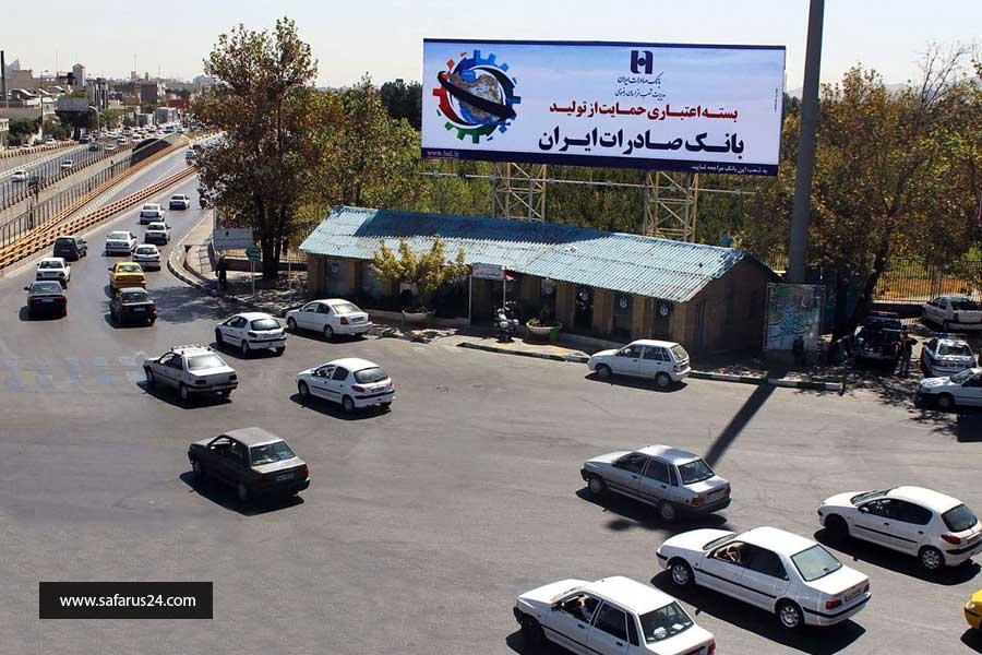 قیمت تور هوایی مشهد از شیراز با هواپیما