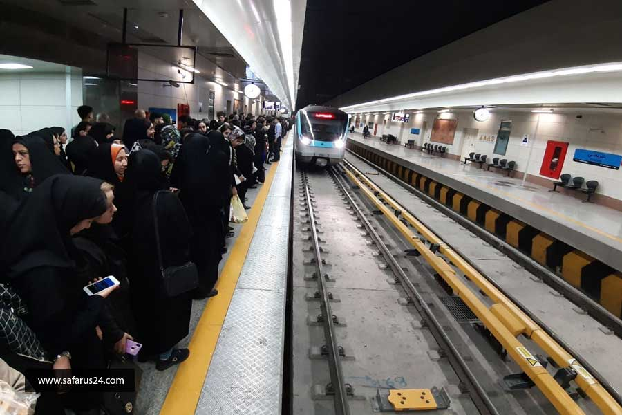 مترو در تور مشهد از آبادان