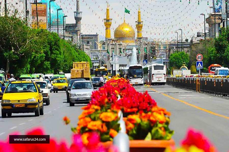 رزرو تور هوایی مشهد از اصفهان برای تماشای فرهنگ