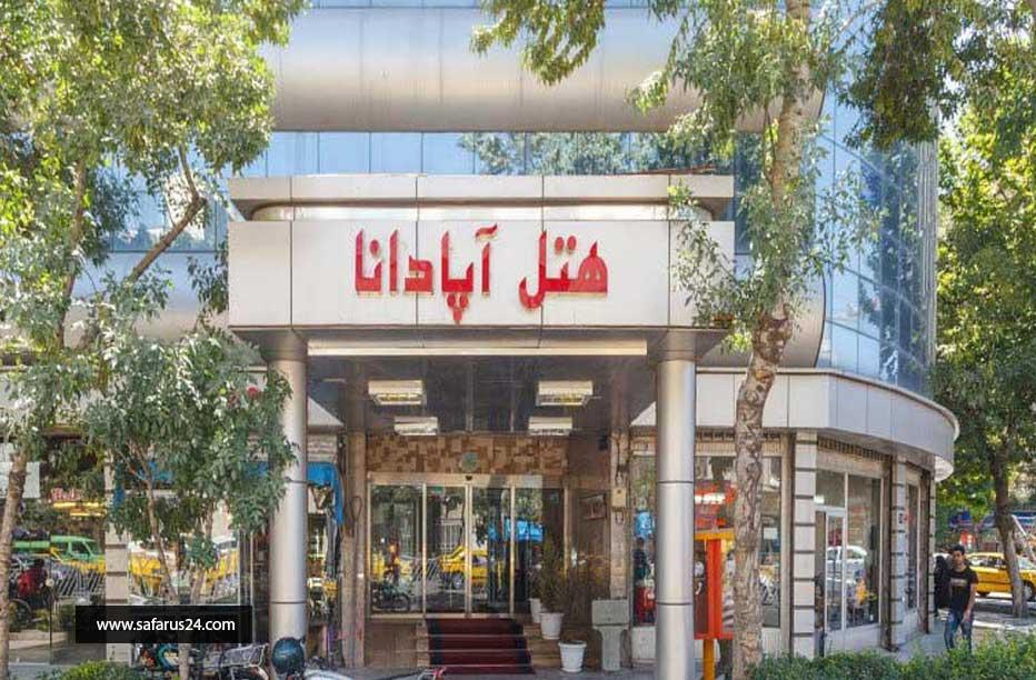 تور مشهد هتل آپادانا هوایی از تهران