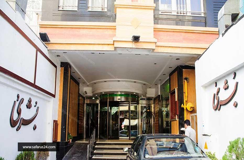 تور مشهد از شیراز هتل آپارتمان بشری