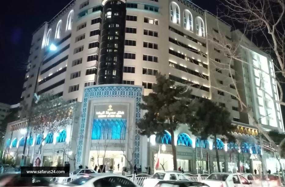 تور مشهد هتل مدینه الرضا هوایی از تهران