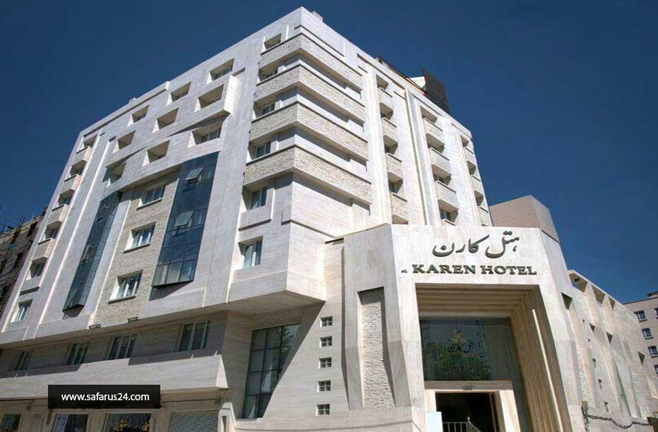 تور مشهد از شیراز هتل کارن