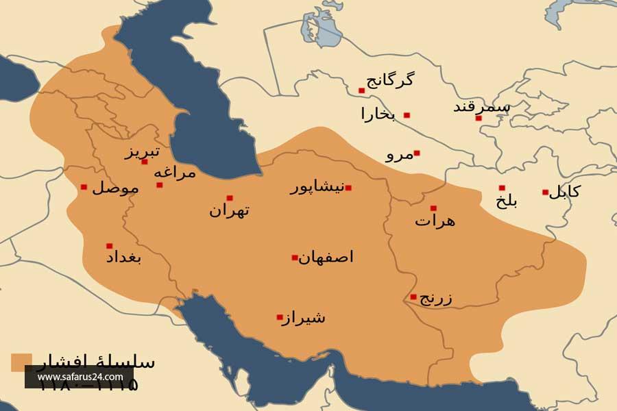 نقشه افشاریه
