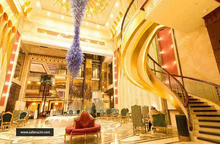 تور مشهد هتل پنج ستاره