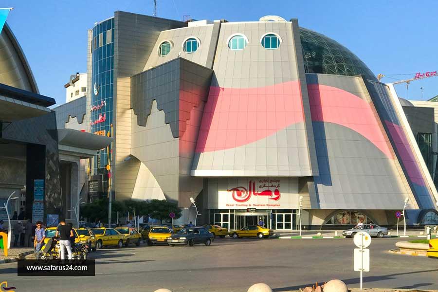 مراکز تجاری در تور هوایی مشهد از آبادان