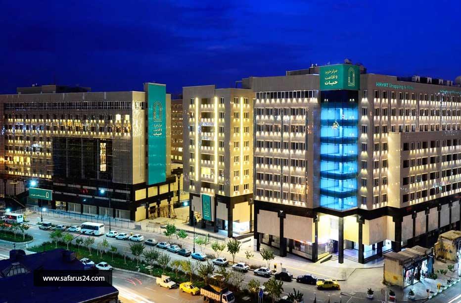 هتل های تور مشهد لحظه آخری