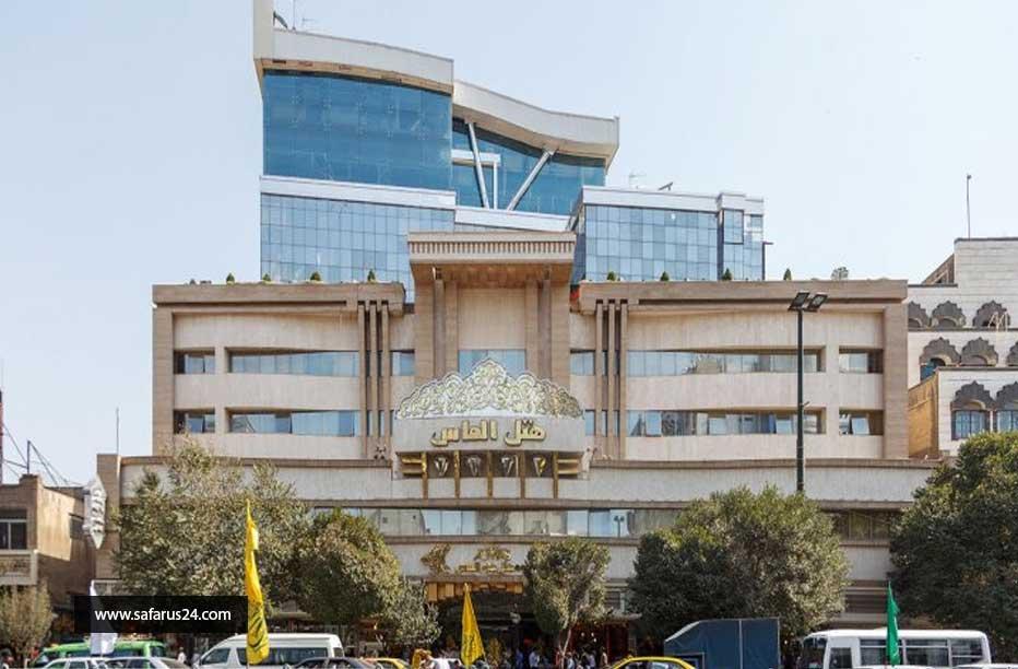 تور مشهد هتل الماس 1 هوایی از تهران